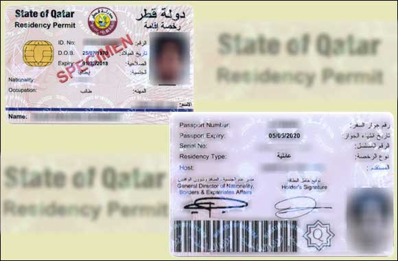 Qatar Abolishes Residence Permit Sticker in the Passport of Expatriates