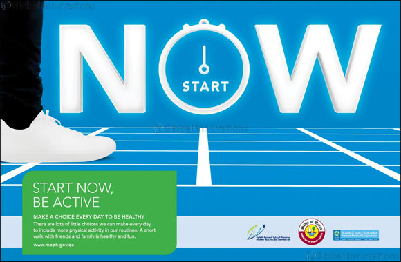 "The Ministry of Public Health Launches Its ""Start Now"" Awareness Campaign"