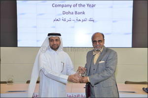 Doha Bank honoured with �Company of the Year Award� by Qatar University