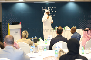 HEC Paris in Qatar welcomes Executive MBA Class of 2018