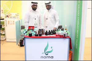 NAMA Center participates in the 5th Qatar  International Agricultural Exhibition �Agriteq 2017'