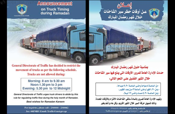 Announcement from Ministry of Interior on Truck Timing during Ramadan