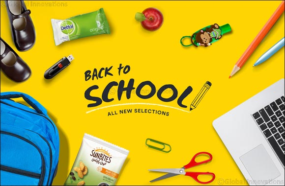 SOUQ.com – Your one stop shop for all back to school essentials with up to 60% off