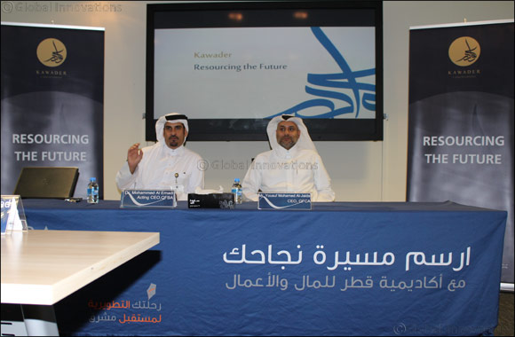 QFBA launches Kawader program for the fifth year in a row