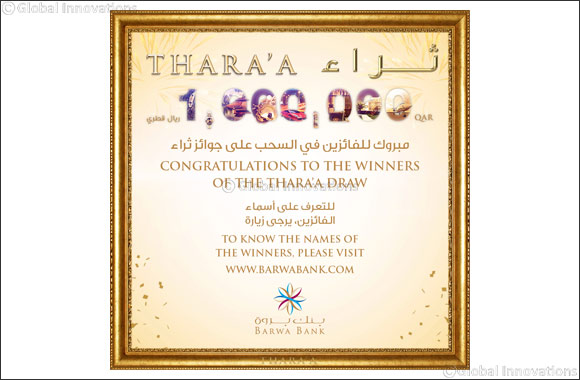 Barwa Bank announces the September draw winners of its Thara'a savings account prize