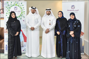 The Qatar Orphan Foundation �Dreama� receives support from al khaliji Bank