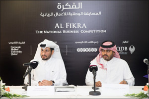 Qatar Development Bank launches the 6th edition of Al Fikra National Business Competition