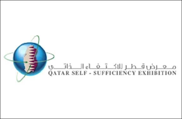 Qatar Ministry of Economy and Commerce Main Partner in Qatar Self Sufficiency Exhibition 2018