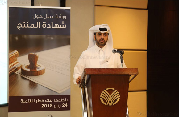 QDB organizes Product Certification Workshop to educate Qatari exporters on the requirements and standards of importing countries