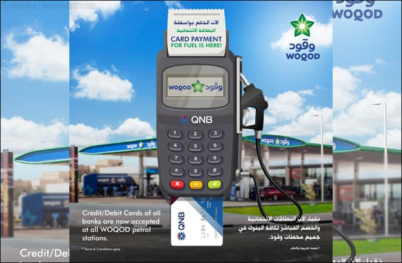 Qatar Fuel WOQOD Accepts debit and credit cards for fuel payments at its stations