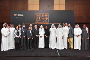 al khaliji gives recognition to long-serving and  outstanding employees during its annual staff gath ...