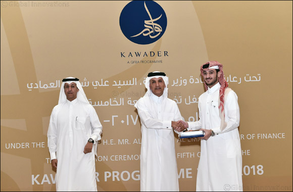 QFBA honors 32 KAWADER graduates in the program's fifth Cohort