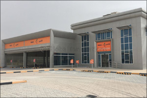 Qatar Fuel (WOQOD) Opens New (FAHES) Vehicle Inspection in Al-Shahaniya