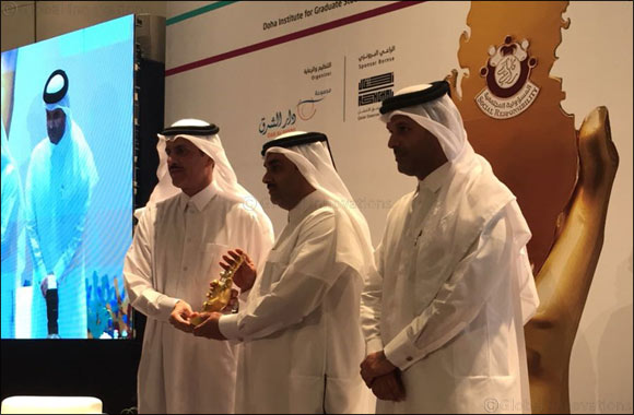 Al Meera awarded for empowering local entrepreneurs, contribution to the country's economic diversification