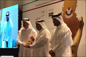 Al Meera awarded for empowering local entrepreneurs, contribution to the country's economic diversif ...