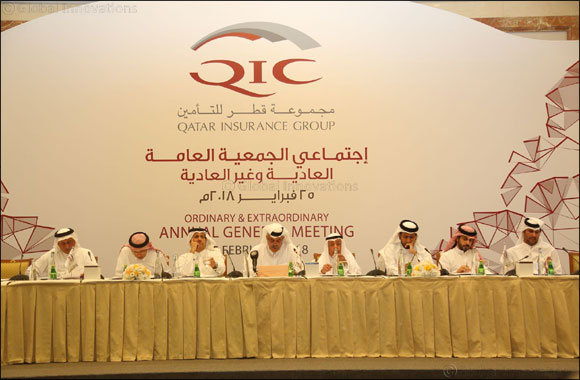 Shareholders approve raising QIC Group's capital to QAR 3.2 billion at AGM