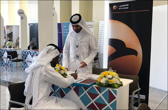 al khaliji Announces its participation at Qatar University's 12th Annual Career Fair