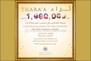 Barwa Bank announces the March draw winners  of its Thara'a savings account prize