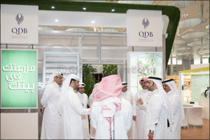QDB participates as the development sponsor during �AgriteQ 2018�