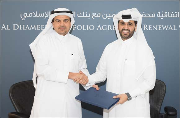 QDB renews Al Dhameen program portfolio agreement with QIIB
