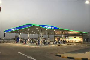 �WOQOD� Inaugurates Al Thumama Petrol Station