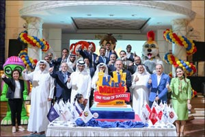 KidzMondo Doha organizes its annual partners' event with much fanfare
