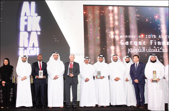 QDB Awards Best Entrepreneurial Ideas at Al-Fikra National Business Competition 2018 Final Ceremony