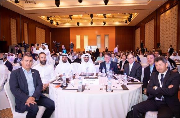 "Qatar Development Bank Launches ""QDB Investment Forum"""