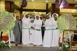 "Al Meera announces the opening of its 51st branch ""Azghawa 2"""