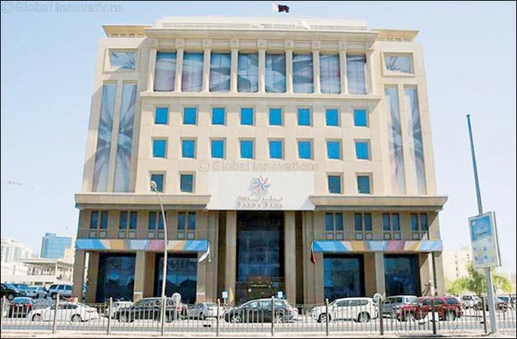 Barwa Bank launches its Corporate ATM