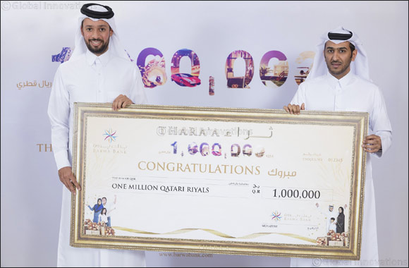 Barwa Bank announces the grand prize winner  (QAR 1 million) of Thara'a savings account