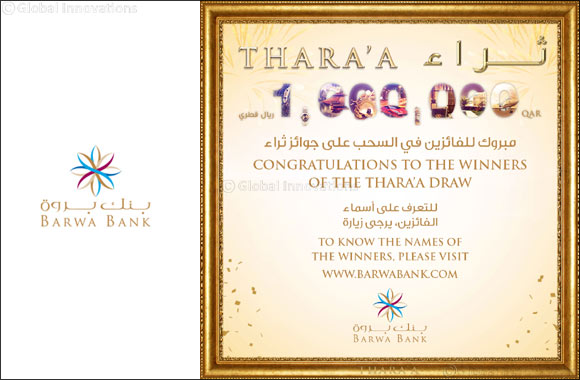 Barwa Bank announces the August draw winners  of its Thara'a savings account prize