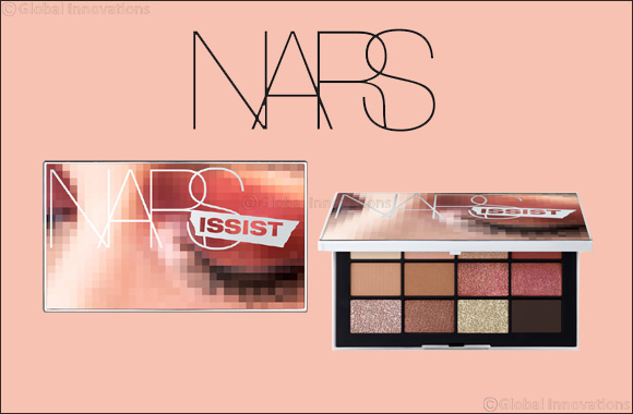 NARSissist Wanted Eyeshadow Palette Get More Views