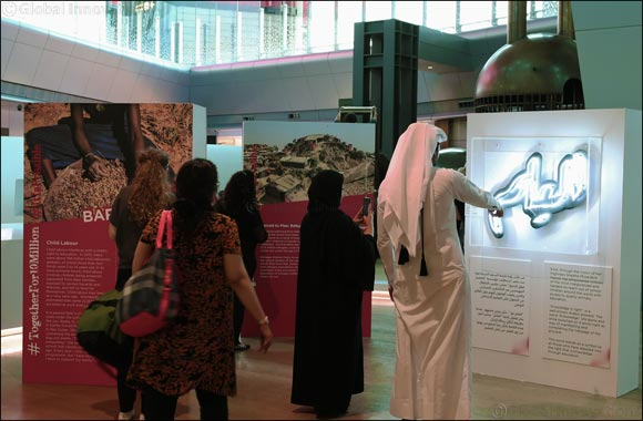 "Education Above All Foundation's Moving Exhibition ""Reaching 10 Million Out of School Children"" Lands at Hamad International Airport"