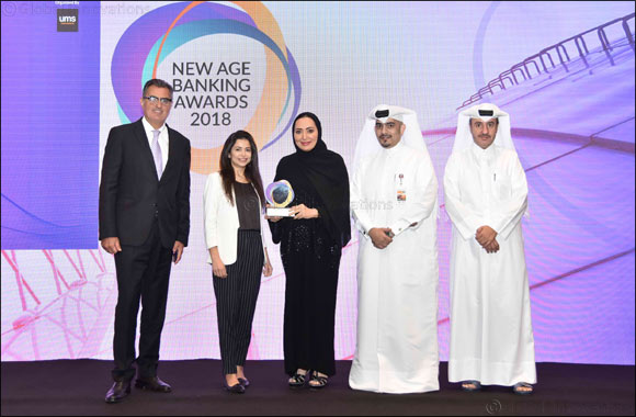 al khaliji named 'Best Bank in Productivity' at the New Age Banking Awards 2018