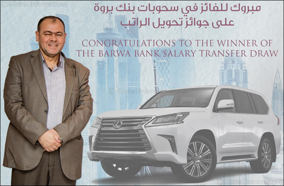 "Barwa Bank announces the grand prize ""Lexus LX 570"" winner of Salary Transfer campaign"