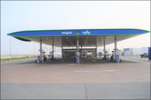 �WOQOD� Opens New Petrol Station in Fereej Kulaib