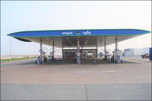 �WOQOD� Opens New Petrol Station in Fereej Kulaib
