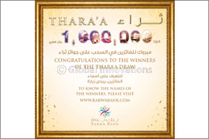 Barwa Bank announces the October draw winners  of its Thara'a savings account prize
