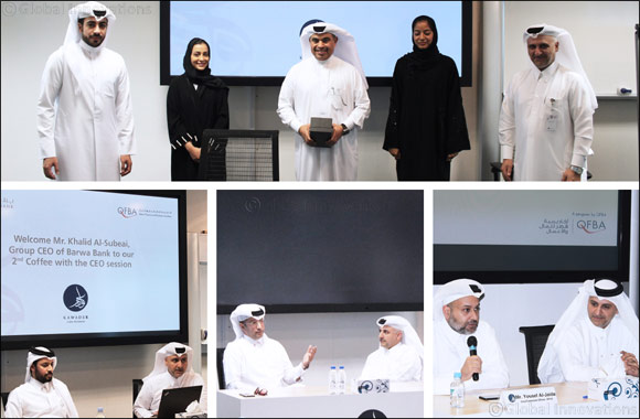 """Qatar Finance and Business Academy successfully completes """"Coffee with CEOs"""" series"""