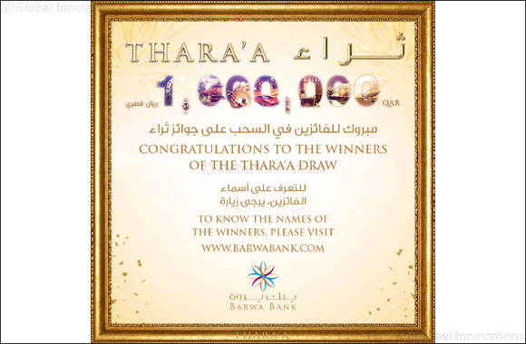 Barwa Bank announces the November draw winners  of its Thara'a savings account prize