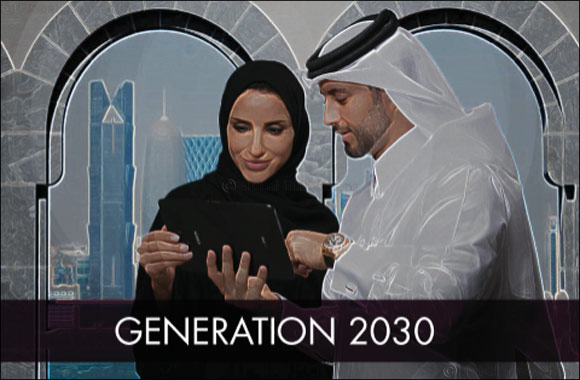 """Qatar Finance and Business Academy announces the launch of its """"Generation 2030"""" program"""