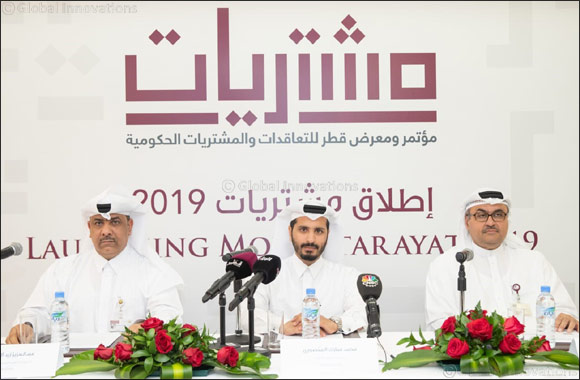 The launch of the 4th edition of the Government Procurement and Contracting Conference & Exhibition 'MOUSHTARAYAT'