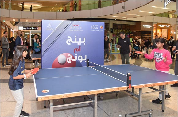In support of the National Sport Day Al Khaliji organizes Ping Pong event and an Instagram Competition