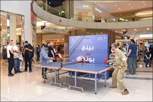 In support of the National Sport Day Al Khaliji organizes Ping Pong event and an Instagram Competiti ...