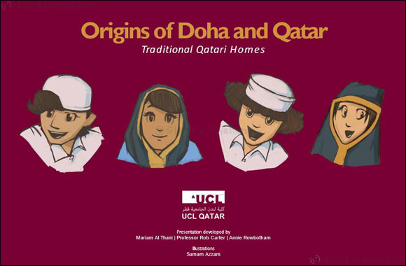 History of Qatari homes brought to life in new UCL Qatar project