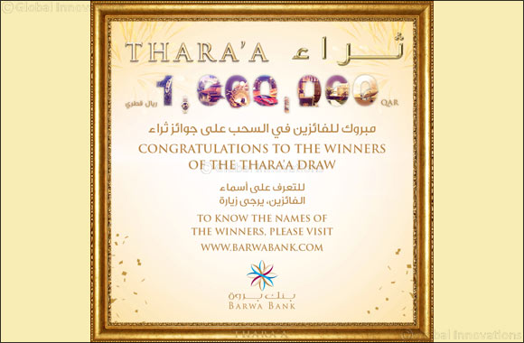 Barwa Bank announces the February draw winners of its Thara'a savings account prize
