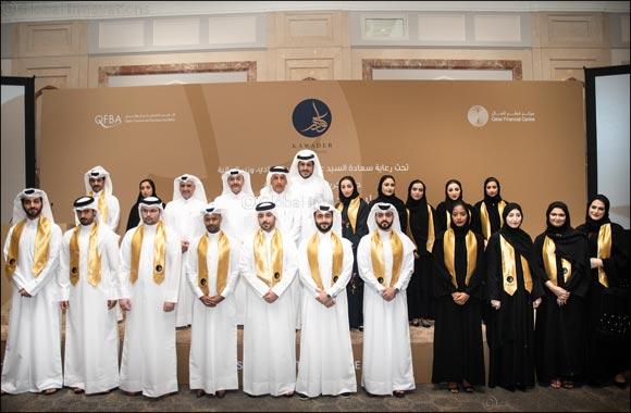 Qatar Finance and Business Academy honors 25 KAWADER graduates in the program's sixth Cohort