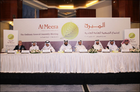 Al Meera Consumer Goods Company (Q.S.C) holds its Annual Ordinary General Assembly Meeting for the year 2018