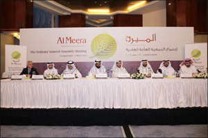 Al Meera Consumer Goods Company (Q.S.C) holds its Annual Ordinary General Assembly Meeting for the y ...